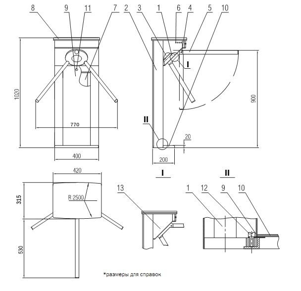 Как сделать электронную копию документа с помощью сканера